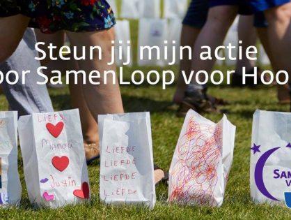 Derde editie SamenLoop voor Hoop: 20 en 21 september 2019!